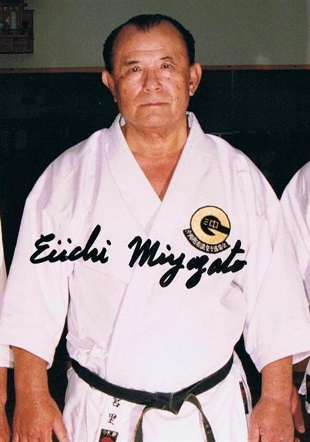 Ei'ichi Miyazato sensei, Jundokan, Okinawa