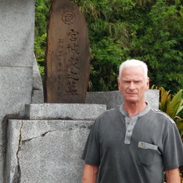 2018, Okinawa. Bij de hakka van Miyagi Chojun
